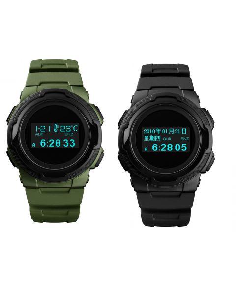 SKMEI Men Women Multifunction Sports Digital Wrist Watch Calorie Compass